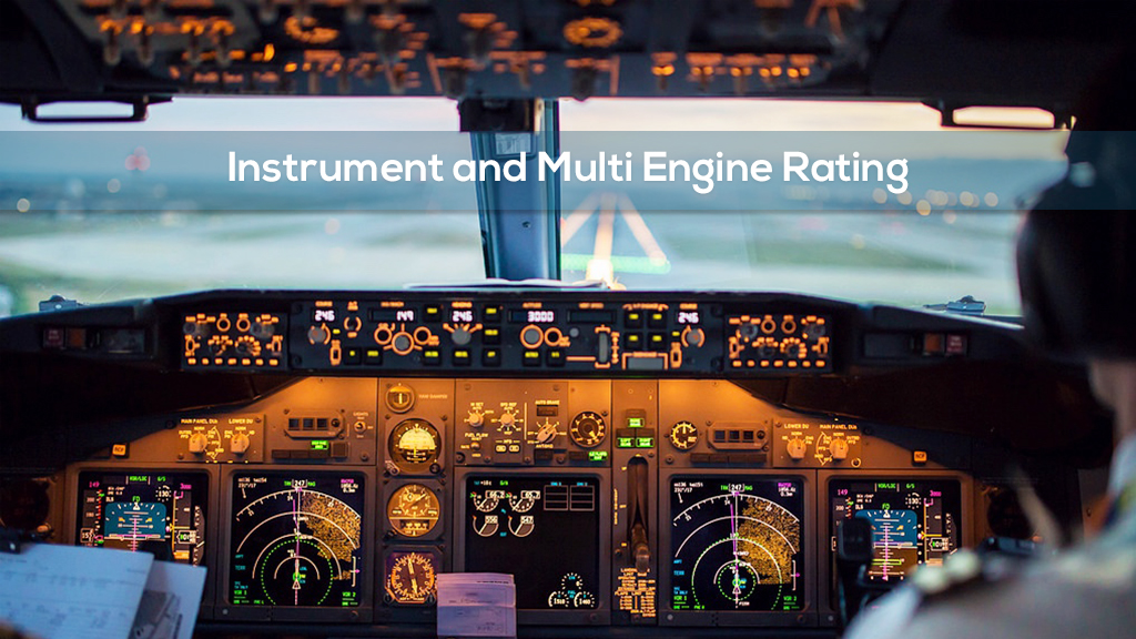 Image Multi engine rating